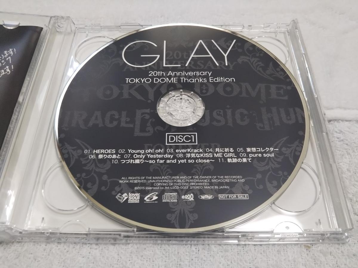 GLAY 20th Anniversary TOKYO DOME Thanks Edition グレイ 20周年 東京ドーム 非売品_画像5