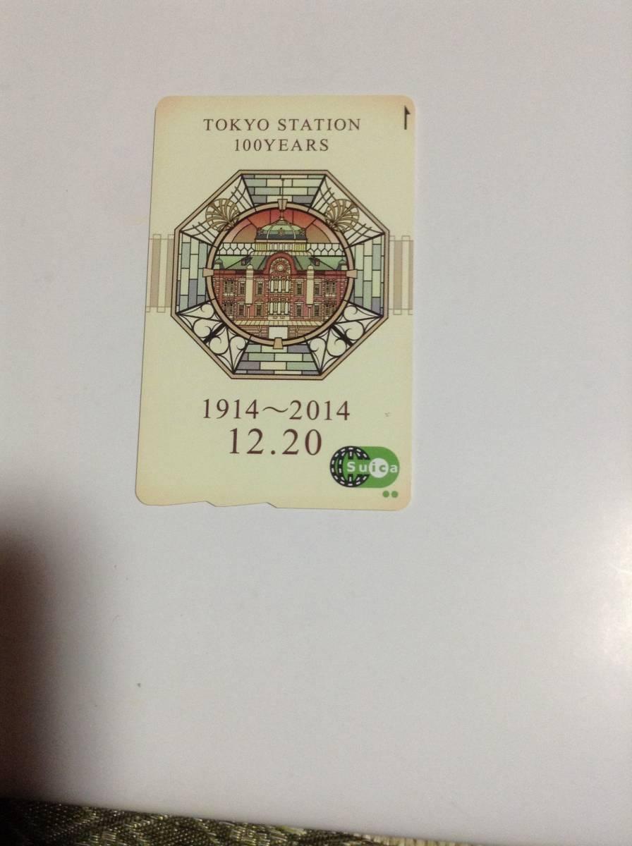 東京駅開業100周年記念 Suicaカード 新品未使用