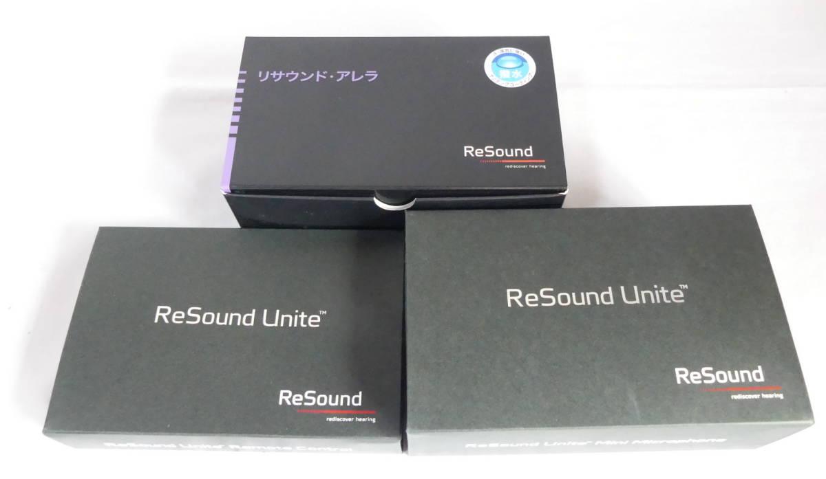 定価306000円 リサウンド アレラ5 AL561 DRE 両耳 resound リモコン付き ユナイト unite_画像5