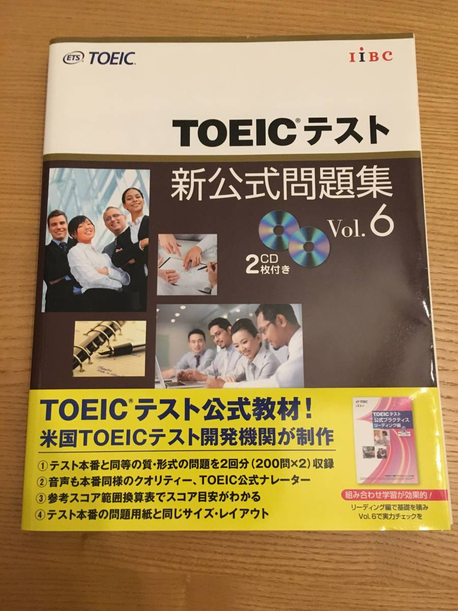 TOEIC/ new official workbook /6