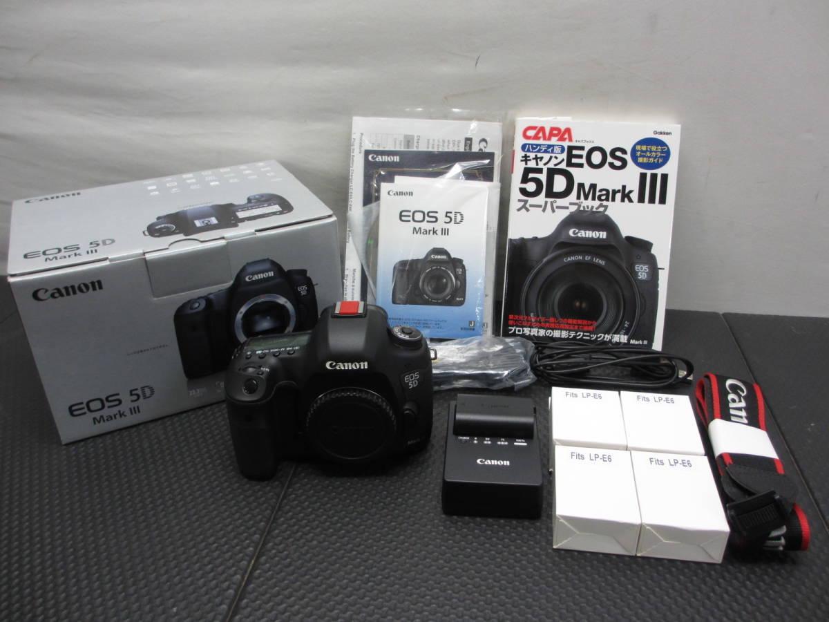 Canon キャノン EOS5D DIGITAL カメラ ボディ 動作品/付属品付_画像9