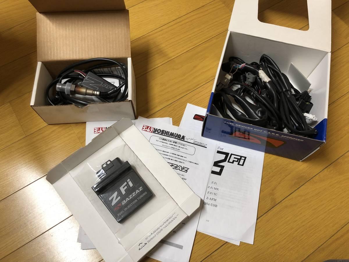 kawasaki ZX-14R 2012~2015 BAZZAZ Z-Fi Z-AFM バザース サブコン セット_画像1