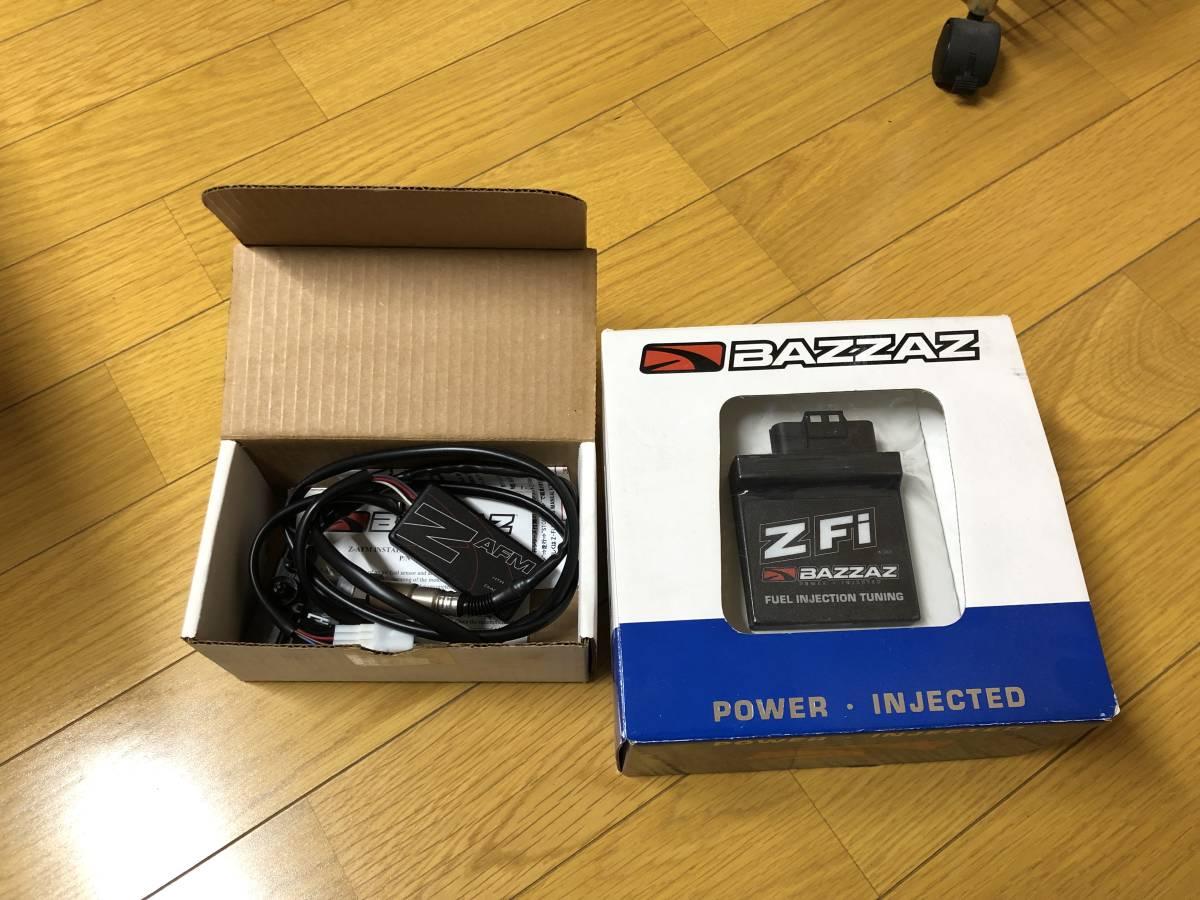kawasaki ZX-14R 2012~2015 BAZZAZ Z-Fi Z-AFM バザース サブコン セット_画像5