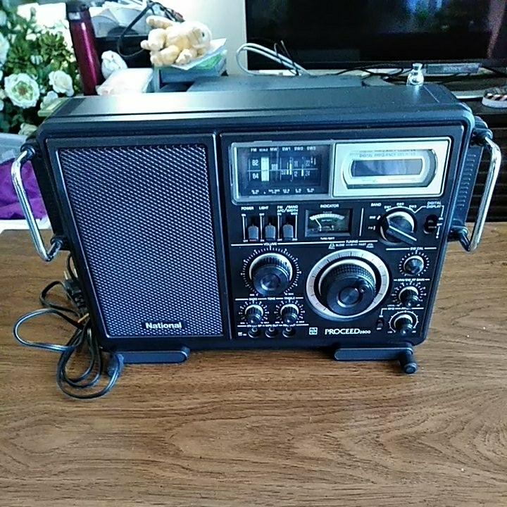 ナショナル プロシード2800 BCL ラジオ 美品 動作品