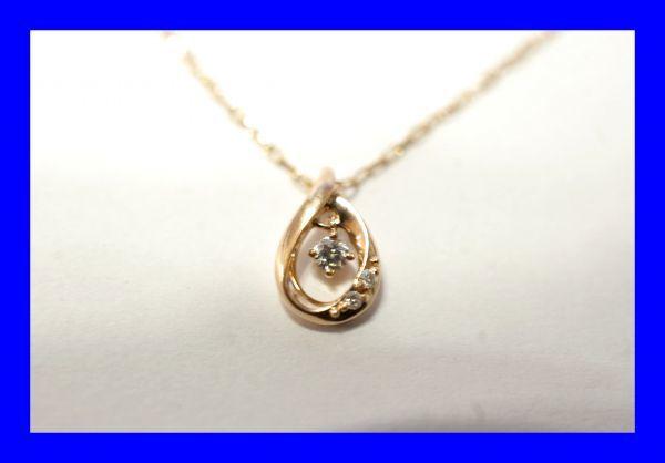 ○新品同様 ヨンドシー 4℃ ピンクゴールド K10PG ダイヤ ネックレス 1g N0348_画像1