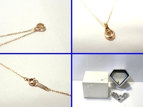 ○新品同様 ヨンドシー 4℃ ピンクゴールド K10PG ダイヤ ネックレス 1g N0348_画像3