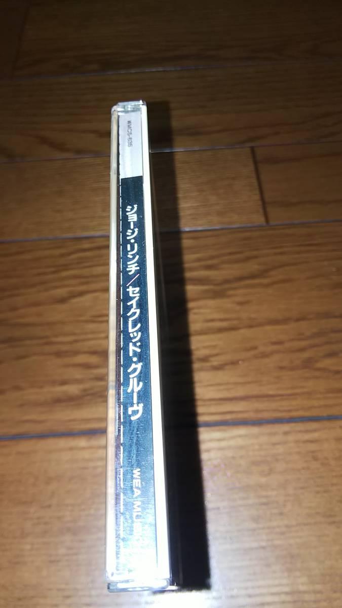 国内盤CD ジョージ・リンチ セイクレッド・グルーウ゛ 帯なし GEORGE LYNCH_画像4