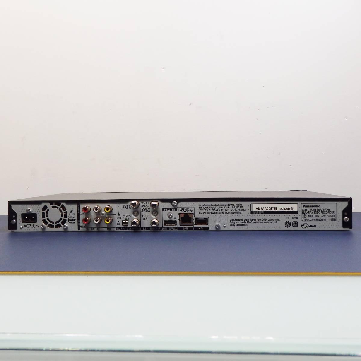 中古良品♪ Panasonic HDD & Blu-ray DIGA 1TB DMR-BWT620 12年製 パナソニック 2チューナー DVD ブルーレイ レコーダー 純正リモコン_画像5