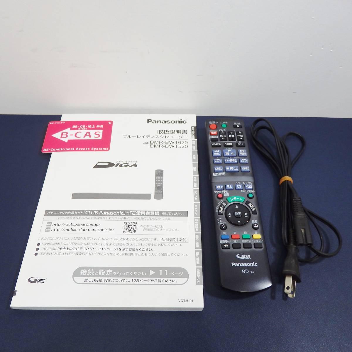 中古良品♪ Panasonic HDD & Blu-ray DIGA 1TB DMR-BWT620 12年製 パナソニック 2チューナー DVD ブルーレイ レコーダー 純正リモコン_画像7