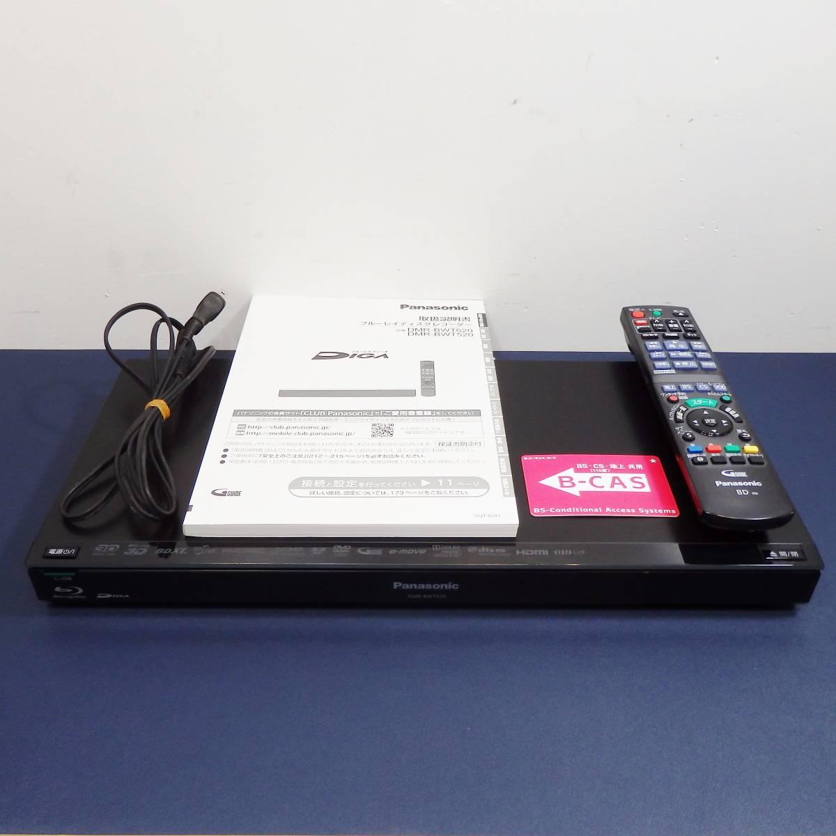 中古良品♪ Panasonic HDD & Blu-ray DIGA 1TB DMR-BWT620 12年製 パナソニック 2チューナー DVD ブルーレイ レコーダー 純正リモコン