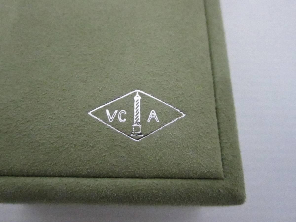 M7さ Van Cleef&Arpels ヴァンクリーフ&アーペル アクセサリーケース ジュエリーケース 空箱 バンクリ 箱のみ 保存 保管_画像5