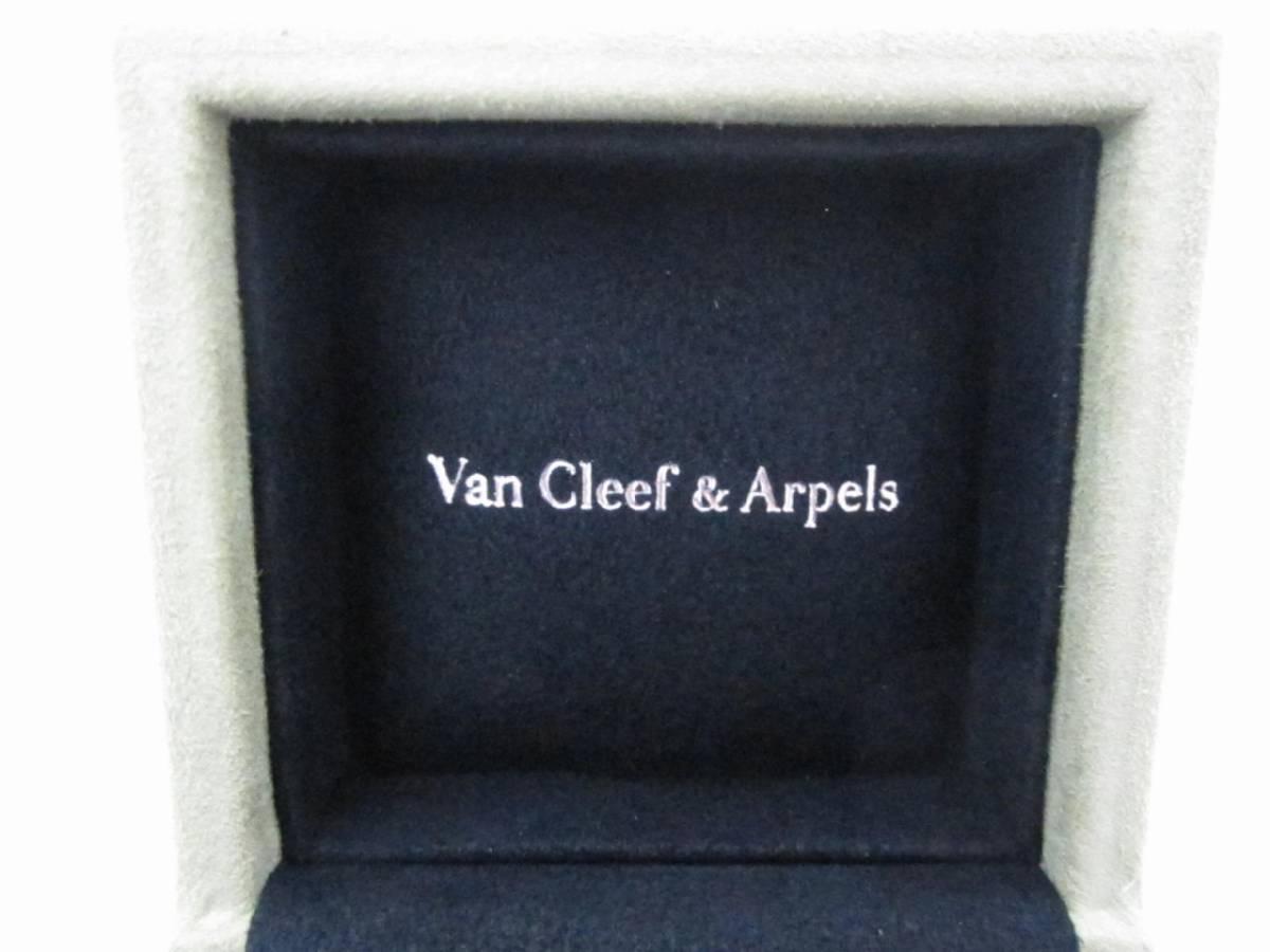 M7さ Van Cleef&Arpels ヴァンクリーフ&アーペル アクセサリーケース ジュエリーケース 空箱 バンクリ 箱のみ 保存 保管_画像2