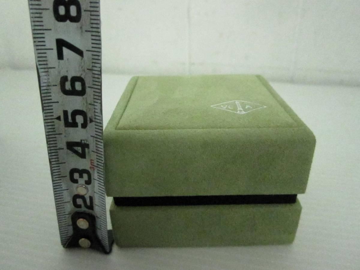 M7さ Van Cleef&Arpels ヴァンクリーフ&アーペル アクセサリーケース ジュエリーケース 空箱 バンクリ 箱のみ 保存 保管_画像10