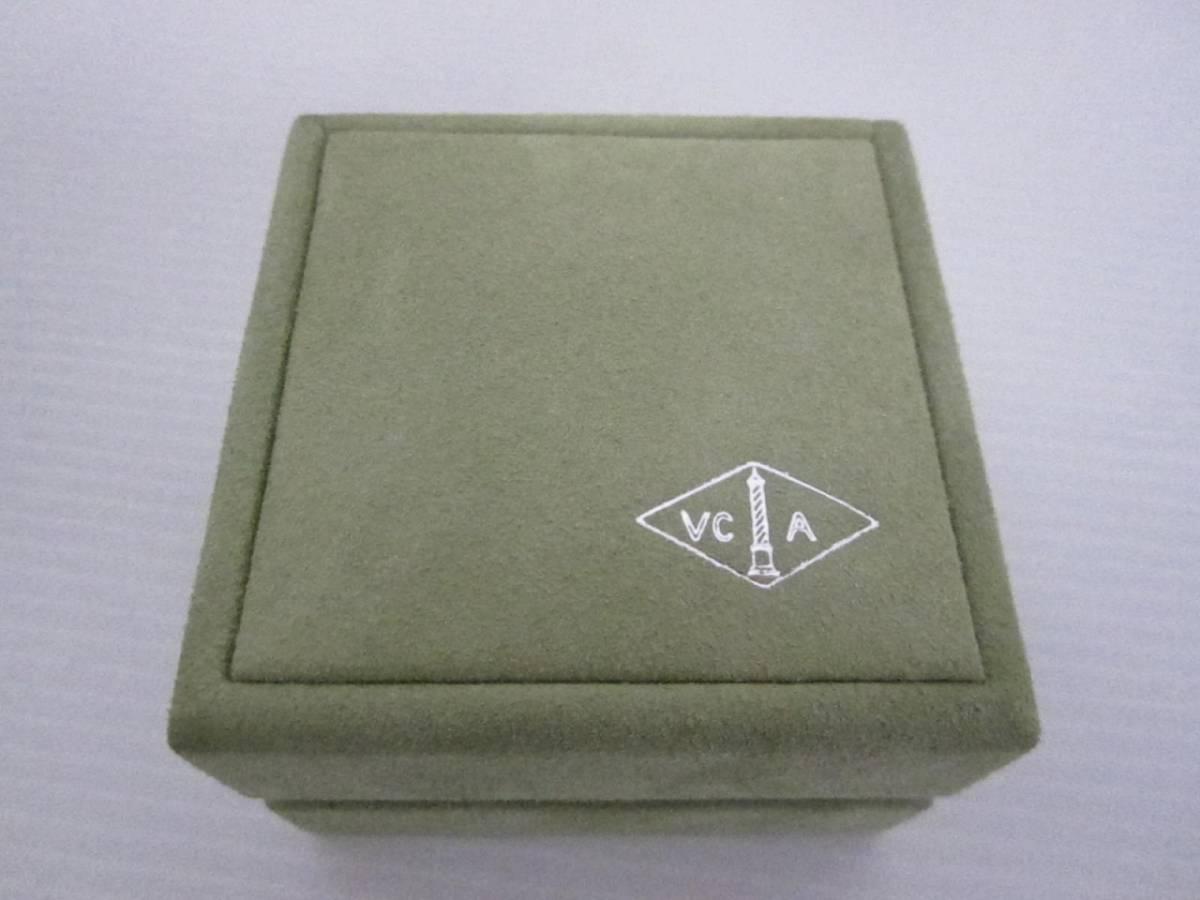 M7さ Van Cleef&Arpels ヴァンクリーフ&アーペル アクセサリーケース ジュエリーケース 空箱 バンクリ 箱のみ 保存 保管_画像3