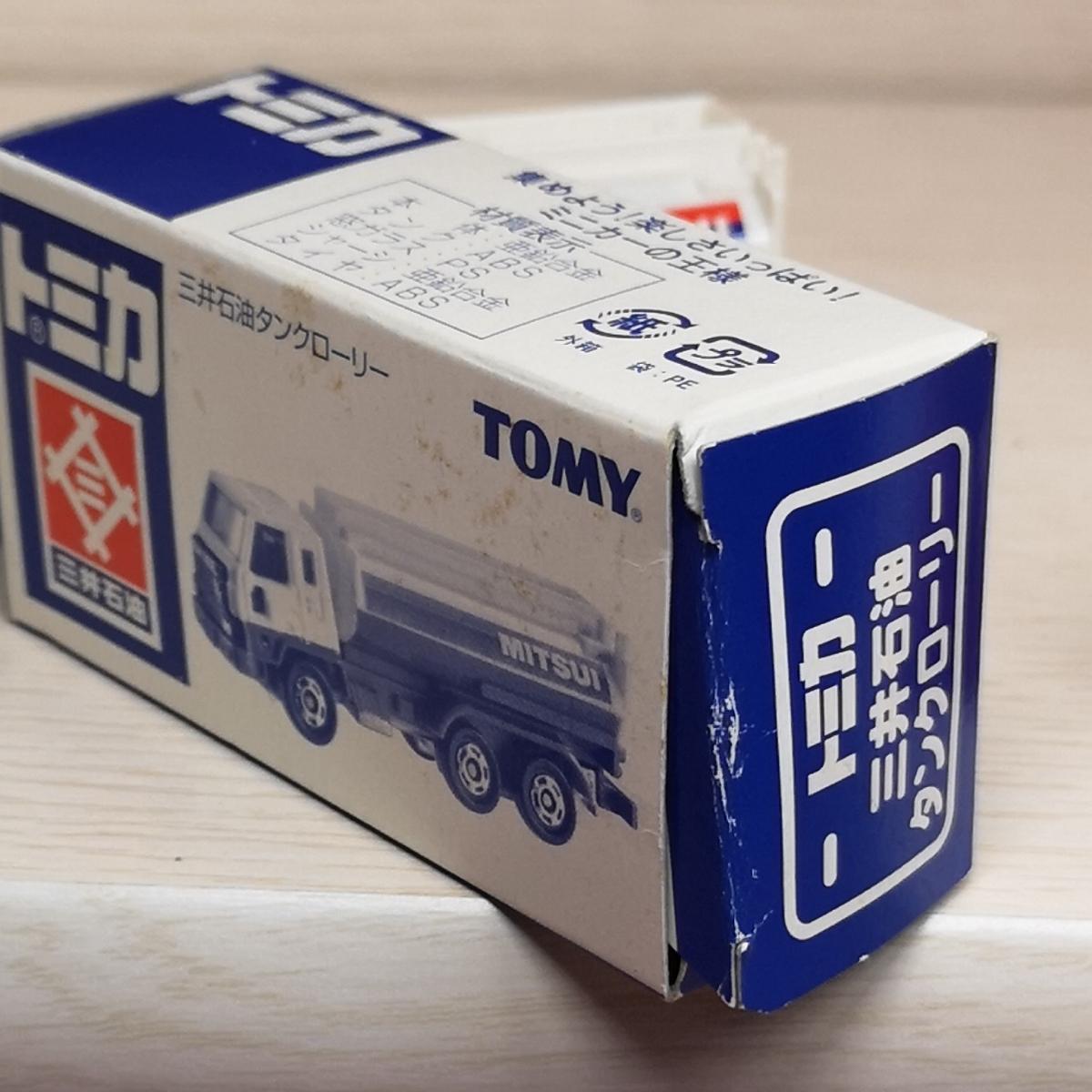 特注トミカ 三井石油 タンクローリー 日産ディーゼル レゾナ トラック_画像5