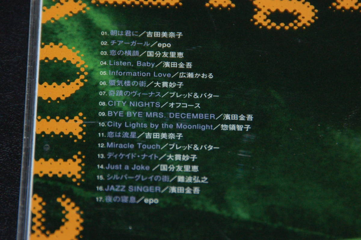 Light Mellow ~City Breeze from East~☆BMGファンハウス編★2001年発売盤◆全17曲収録◎帯付_画像2