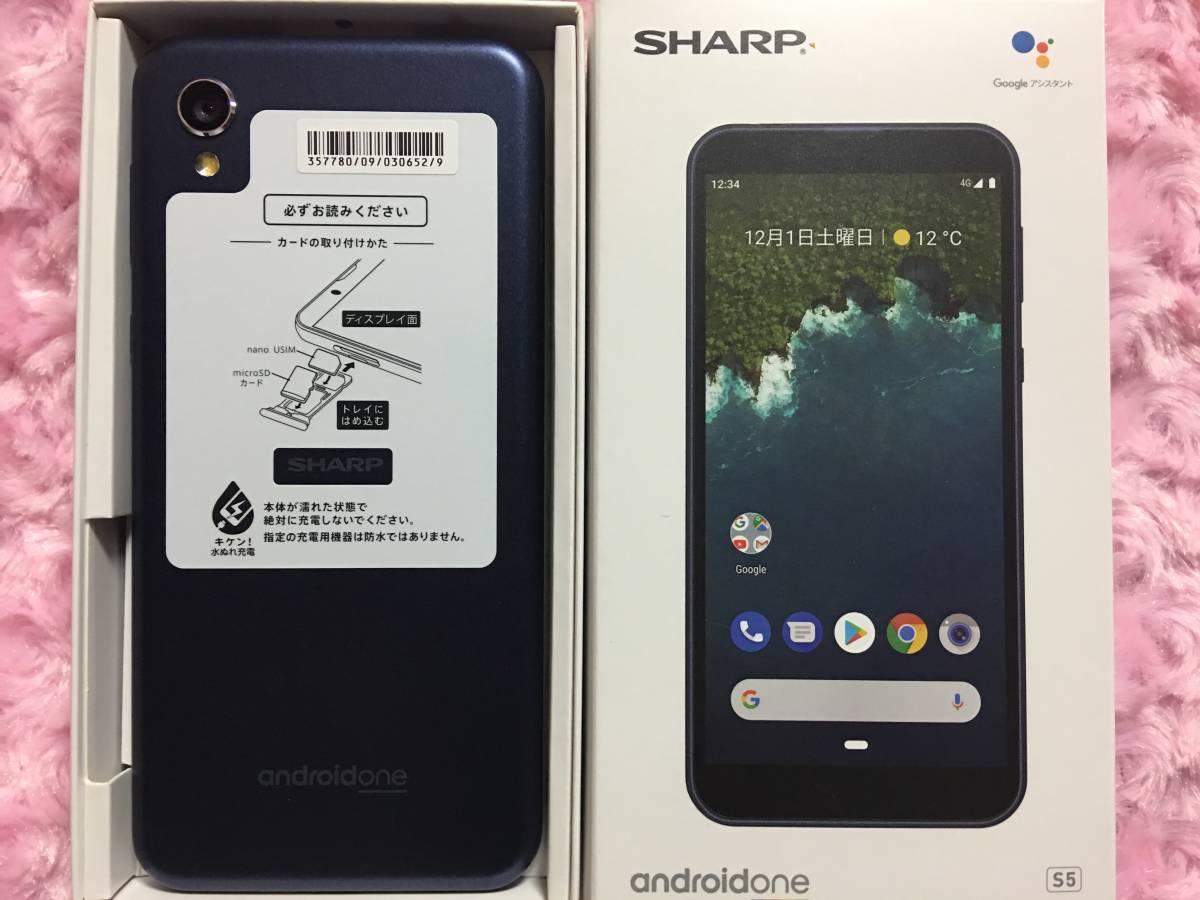 【新品】SHARP Android One S5 ダークブルー SIMロック解除済 一括購入/残債無 購入元キャリアSoftbank 未使用_画像4
