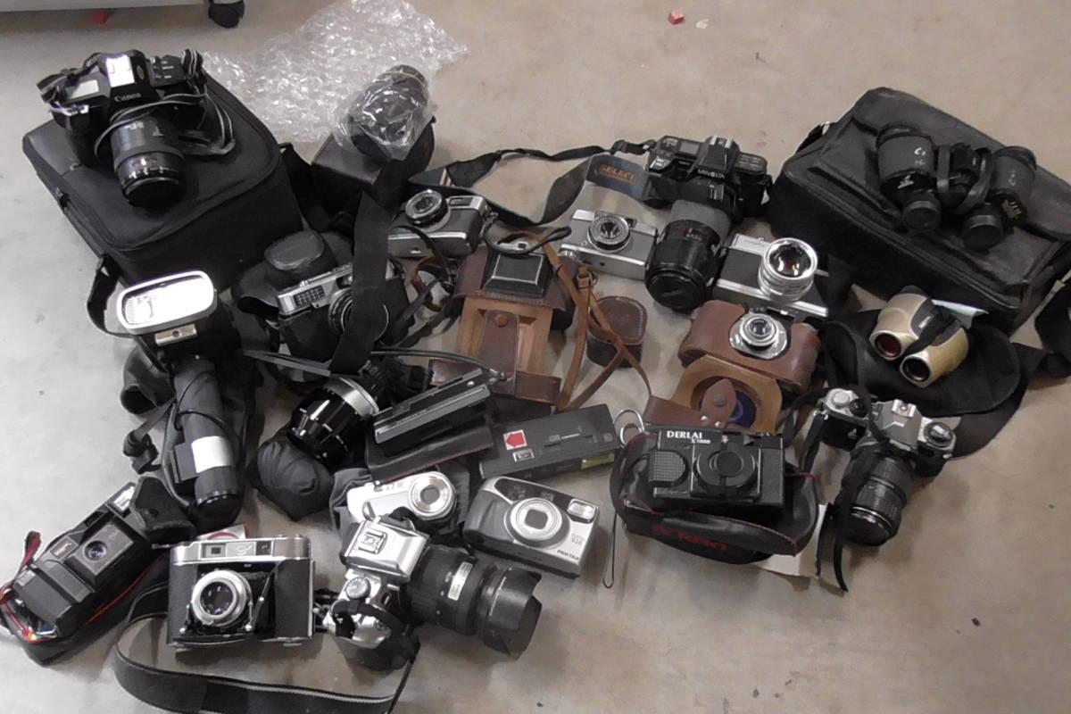 カメラ・レンズ・双眼鏡等大量ジャンク出品です。_画像7