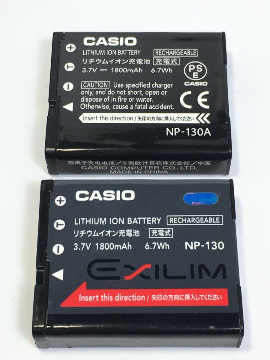 #R-16☆動作品☆CASIO カシオ デジタルカメラ EXILIM EX-ZR800 ブラック カメラ本体+バッテリー2個_画像9