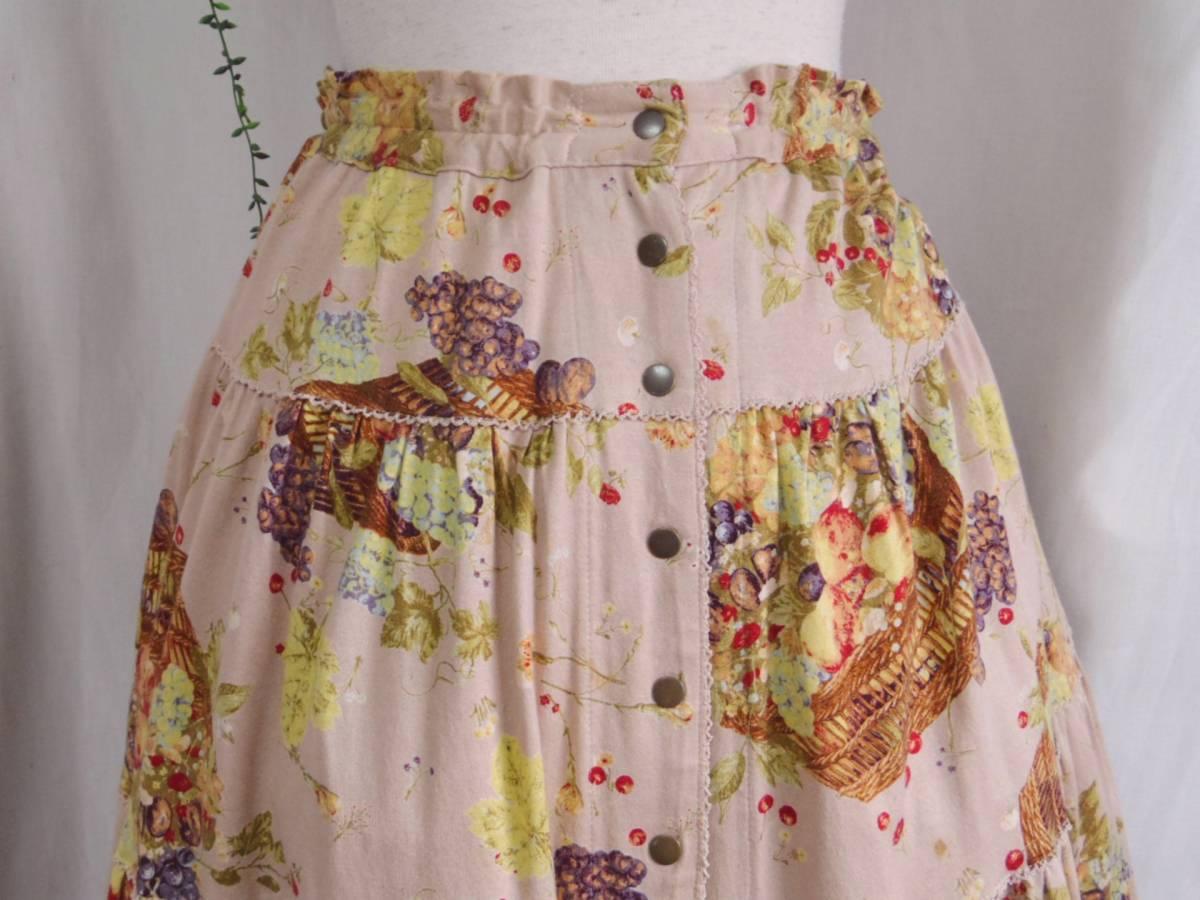即決!!カネコイサオ KANEKO ISAO 綿100% くすんだピンクベースに果物のかごプリントのロングスカート 中古 ウエストゴム_画像2