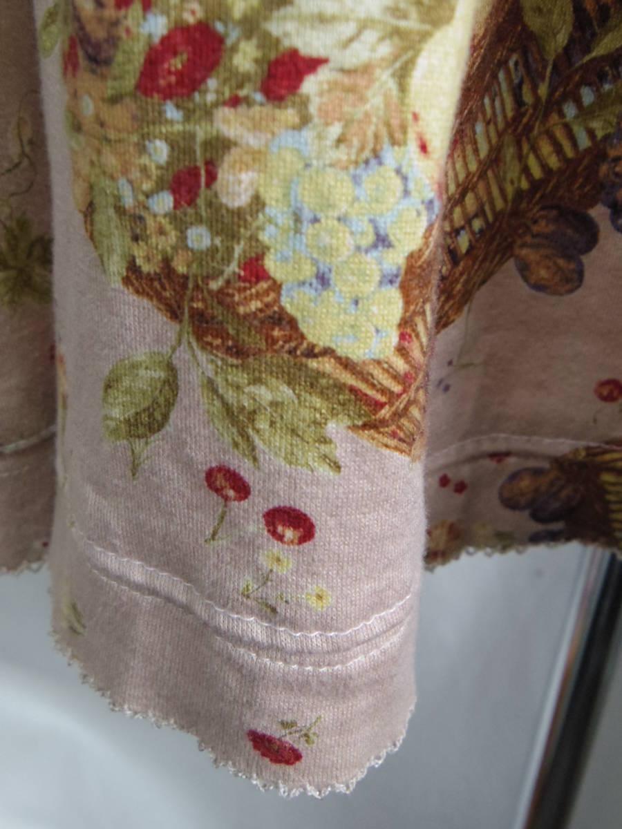 即決!!カネコイサオ KANEKO ISAO 綿100% くすんだピンクベースに果物のかごプリントのロングスカート 中古 ウエストゴム_画像7