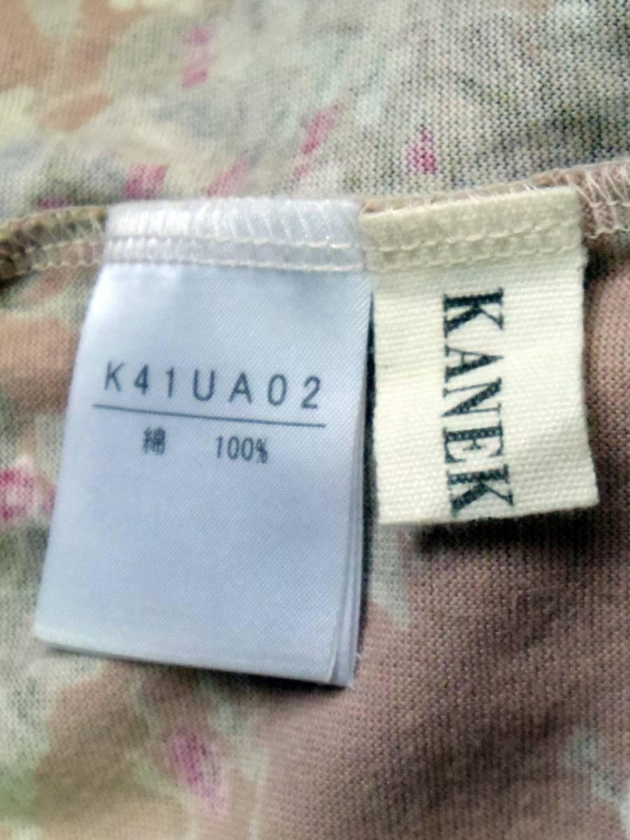 即決!!カネコイサオ KANEKO ISAO 綿100% くすんだピンクベースに果物のかごプリントのロングスカート 中古 ウエストゴム_画像9