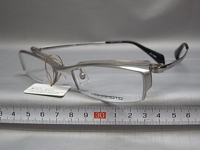 191□-16/メガネ めがね 眼鏡 日本製 ハマモト_画像2