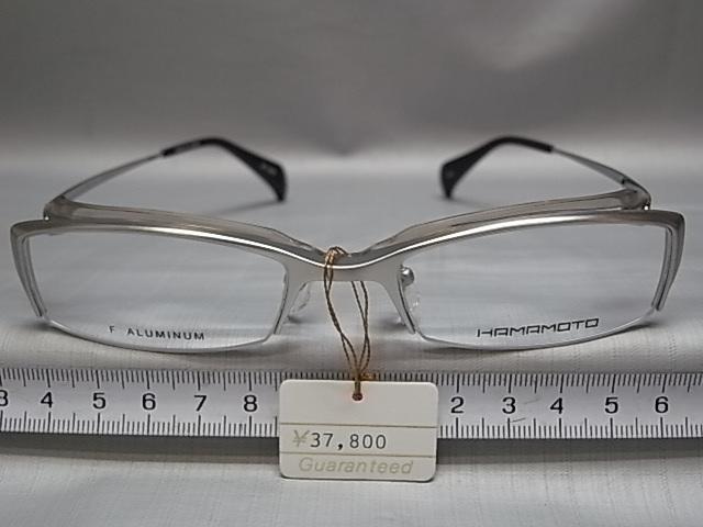 191□-16/メガネ めがね 眼鏡 日本製 ハマモト_画像1