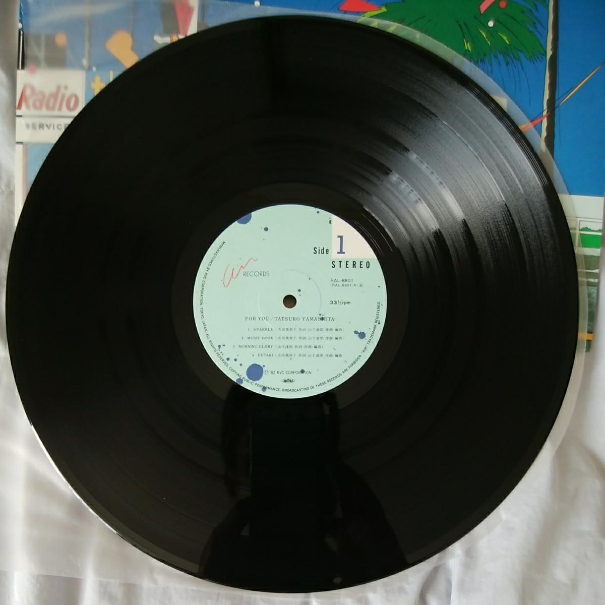 【2枚セット】山下達郎 ♪♪ FOR YOU / MELODIES LPレコード_画像5