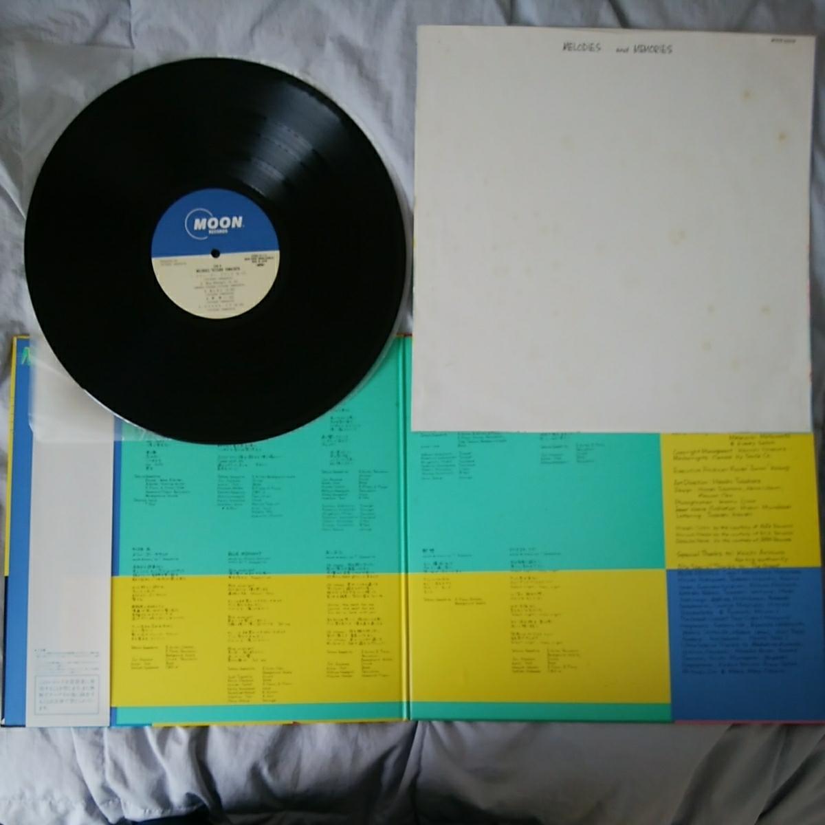 【2枚セット】山下達郎 ♪♪ FOR YOU / MELODIES LPレコード_画像10