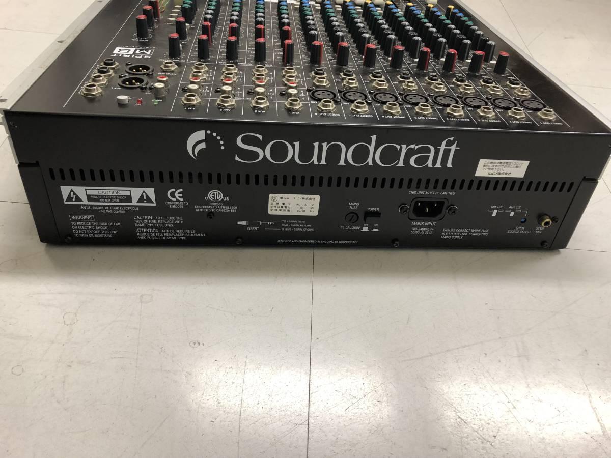 0522 値下げ SoundCraft SPILIT M8 16ch入力4AUX+ST出力ミキサー100mmフェーダー_画像2
