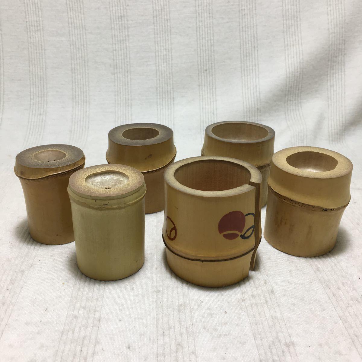 竹蓋置 蓋置 柄杓置 茶道具 つぼつぼ文 など六点