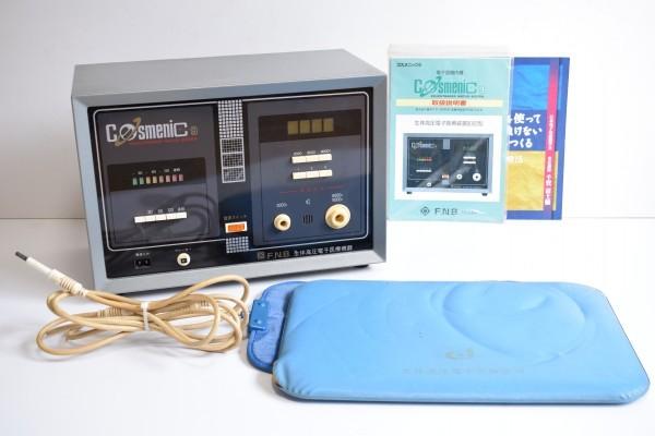 F.N.B エフ・エヌ・ベー 生体高圧電子医療機器 Cosmenic9 コスメニック 家庭用 電位治療器 取説 付属品 APR-36