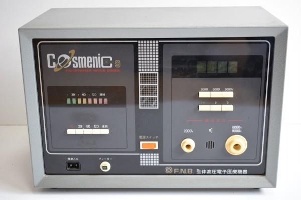 F.N.B エフ・エヌ・ベー 生体高圧電子医療機器 Cosmenic9 コスメニック 家庭用 電位治療器 取説 付属品 APR-36_画像2
