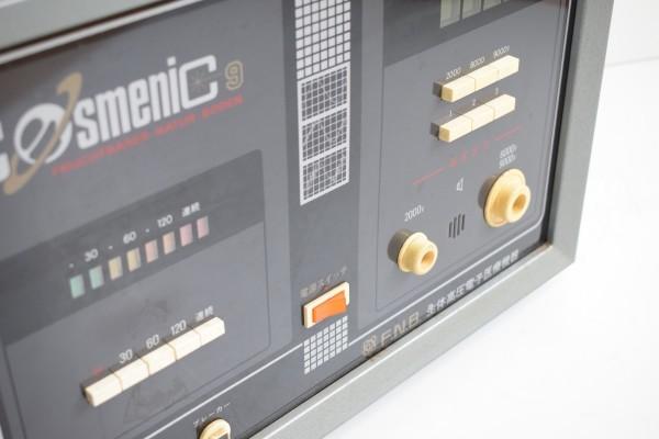 F.N.B エフ・エヌ・ベー 生体高圧電子医療機器 Cosmenic9 コスメニック 家庭用 電位治療器 取説 付属品 APR-36_画像9