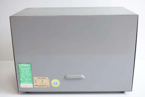 F.N.B エフ・エヌ・ベー 生体高圧電子医療機器 Cosmenic9 コスメニック 家庭用 電位治療器 取説 付属品 APR-36_画像5