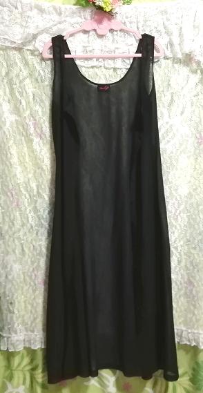 黒ブラックシフォンシースルーノースリーブマキシカーディガン羽織 Black chiffon see through sleeveless maxi cardigan_画像2