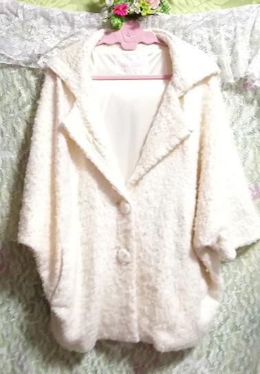 LIZ LISA リズリサ 白ホワイトカーディガンフードコート羽織外套 White cardigan food coat outerwear_画像2