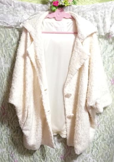 LIZ LISA リズリサ 白ホワイトカーディガンフードコート羽織外套 White cardigan food coat outerwear_画像3