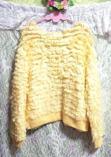黄色ふわふわニットフリルカーディガン羽織 Yellow fluffy knit frill cardigan_画像4
