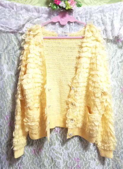 黄色ふわふわニットフリルカーディガン羽織 Yellow fluffy knit frill cardigan_画像3