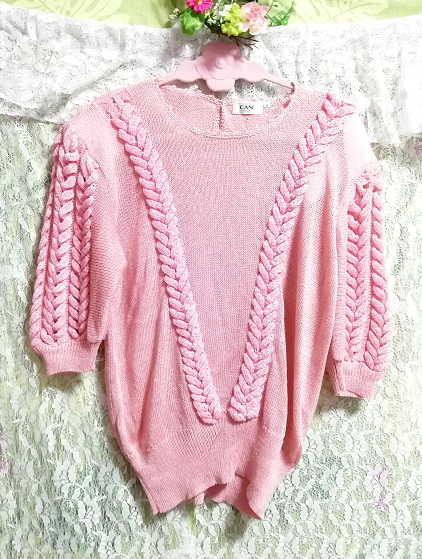 ピンク三つ編み装飾ニットセーター Pink braid decorative knit sweater_画像1