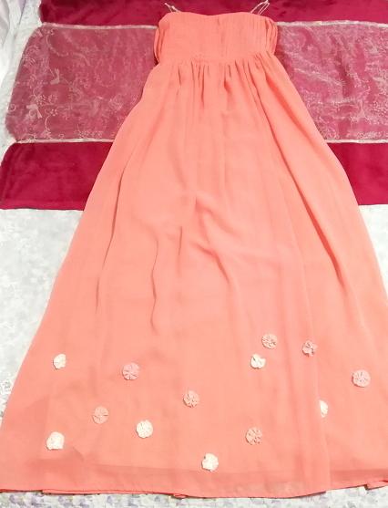サーモンピンクお花付ネグリジェキャミソールシフォンマキシワンピースドレス Salmon pink negligee camisole chiffon skirt maxi dress_画像1