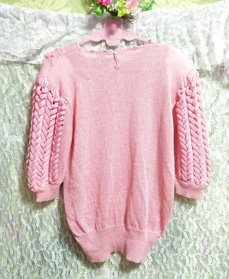 ピンク三つ編み装飾ニットセーター Pink braid decorative knit sweater_画像2