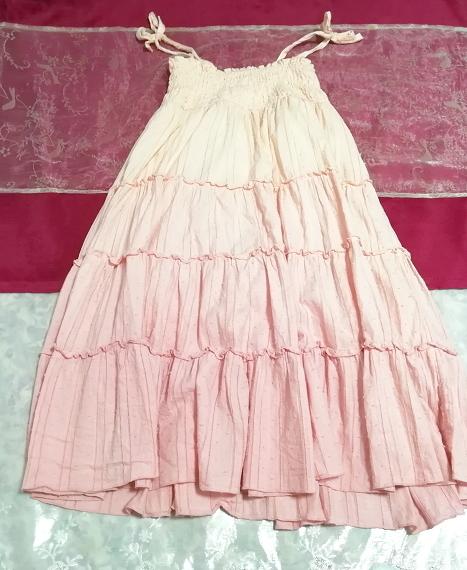 ピンクホワイトグラデーションカラー綿コットン100%キャミソールスカートワンピース Pink white gradient color camisole skirt onepiece_画像1
