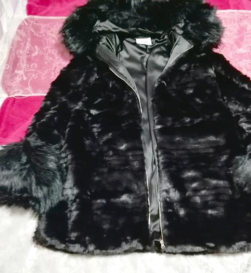 黒ブラック豪華ロングファーコート羽織外套 Black luxury long fur coat_画像1
