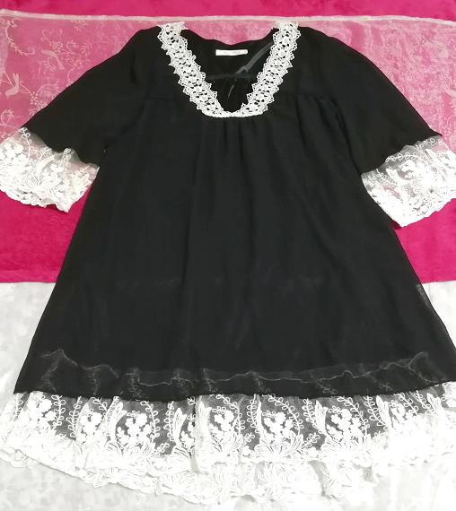 黒ブラックシフォン白レース長袖チュニックトップス Black chiffon white lace long sleeve tunic tops_画像1