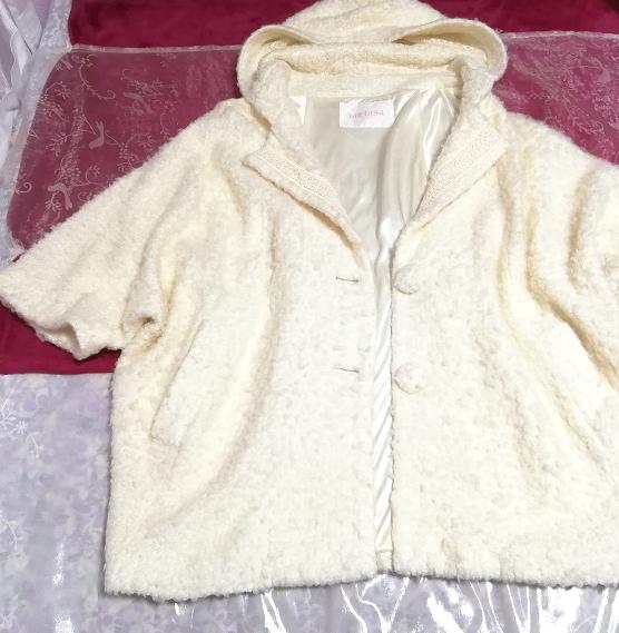 LIZ LISA リズリサ 白ホワイトカーディガンフードコート羽織外套 White cardigan food coat outerwear_画像1