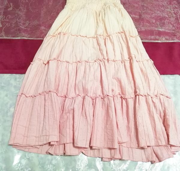ピンクホワイトグラデーションカラー綿コットン100%キャミソールスカートワンピース Pink white gradient color camisole skirt onepiece_画像2