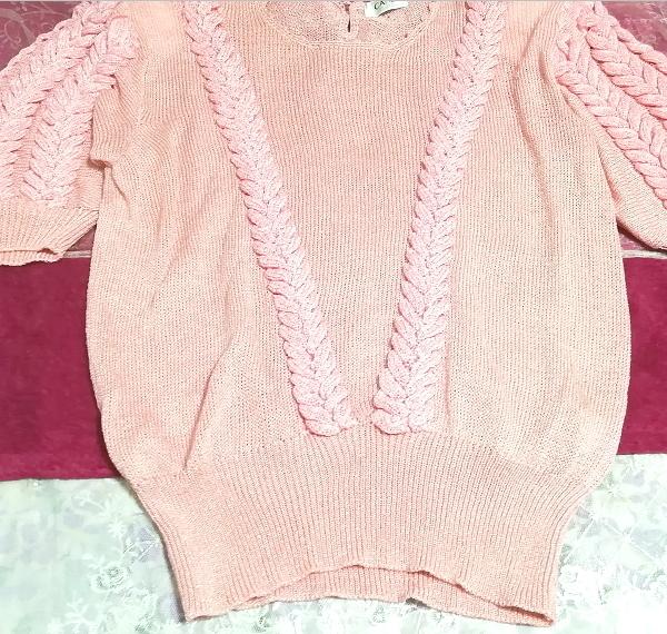 ピンク三つ編み装飾ニットセーター Pink braid decorative knit sweater_画像5